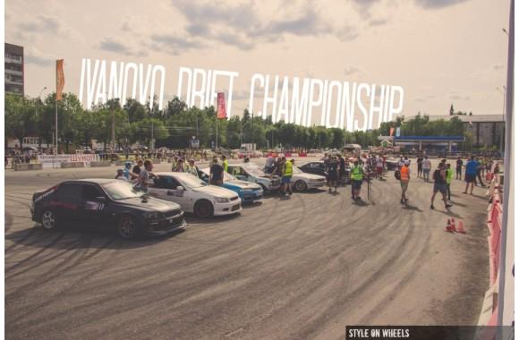 Праздник дрифта. Иваново.  «Ivanovo Drift championship»